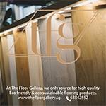 Floor_gallery