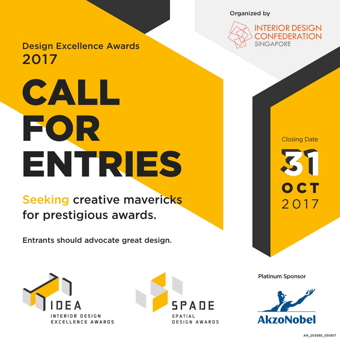 Terrific Idcs Launches Design Excellence Awards 2017 With 12 New Download Free Architecture Designs Lectubocepmadebymaigaardcom